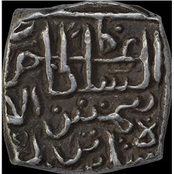 Extremely Rare Silver Sasnu Coin of Shams Ud Din II of Kashmir Sultanate.
