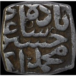 Silver Sasnu Coin of Husain Shah of Kashmir Sultanate.