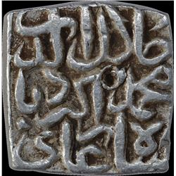Very Rare Silver Sasnu Coin of Husain Shah of Kashmir Sultanate.
