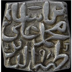 Silver Sasnu Coin of Muhammad Ali Shah of Kashmir Sultanate.