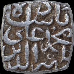 Silver Sasnu Coin of Zahir Ud Din Muhammad Ali Shah of Kashmir Sultanate.