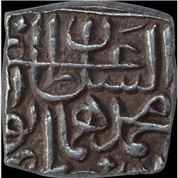 Silver Sasnu Coin of Kashmir Sultanate.