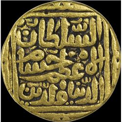 Rare Gold Tanka Coin of Hisam Ud Din Hushang Shah of Malwa Sultanate.