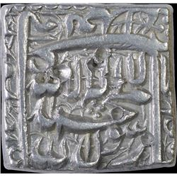 Silver Square One Rupee Coin of Akbar of Fathpur Dar Ul Sultanate Mint.