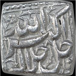 Silver Square One Rupee Coin of Akbar of Lahore Mint of Mihr Month.