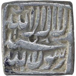 Silver Square One Rupee Coin of Akbar of Patna Mint.