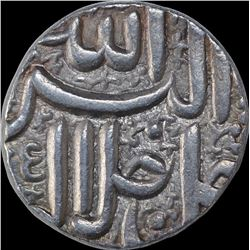 Silver One Rupee Coin of Akbar of Ahmadabad Mint.