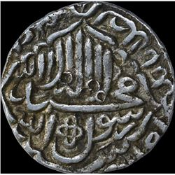 Silver One Rupee Coin of Akbar of Awadh Mint.