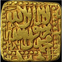 Very Rare Gold Square Mohur Coin of Akbar of Patna Mint.