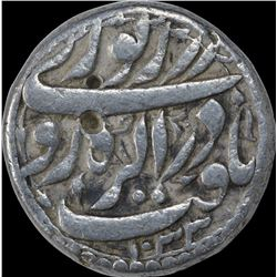 Silver One Rupee Coin of Jahangir of Agra Mint.