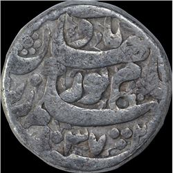 Silver One Rupee Coin of Nurjahan of Ahmadabad Mint.