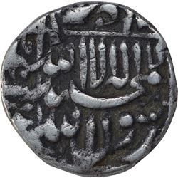Silver Half Rupee Coin of Shah Jahan of Surat Mint.