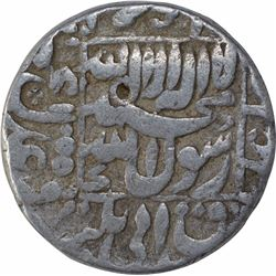 Silver One Rupee Coin of Shah Jahan of Ahmadabad Mint.