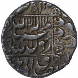 Silver One Rupee Coin of Shah Jahan of Lahore Mint.