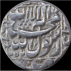 Silver One Rupee Coin of Shahjahan of Multan Mint.