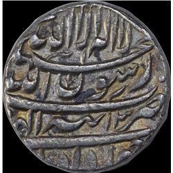 Silver One Rupee Coin of Shah Jahan of Tatta Mint of Khurdad Month.