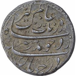 Silver One Rupee Coin of Aurangzeb of Burhanpur Mint.