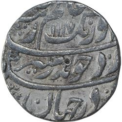 Silver One Rupee Coin of Aurangzeb of Itawa Mint.