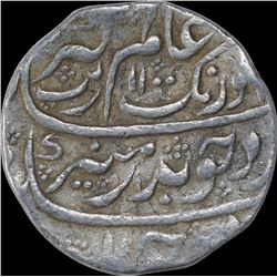 Silver One Rupee Coin of Auranzeb of Machlipattan Mint.