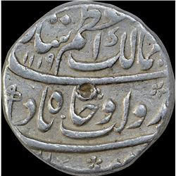 Silver One Rupee Coin of Azam Shah of Khujista Bunyad Mint.