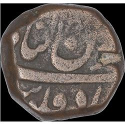 Extremely Rare Copper One Paisa Coin of Kam Baksh of Bijapur Dar uz Zafar Mint.