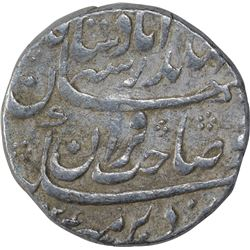 Silver One Rupee Coin of Jahandar Shah of Surat Mint.