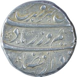 Very Rare Silver One Rupee Coin of Farrukhsiyar of Kankurti Mint.