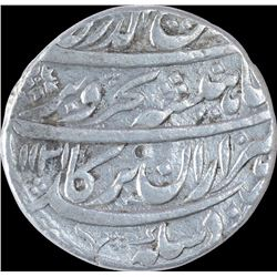 Silver One Rupee Coin of Rafi Ud Darjat of Lahore Dar ul sultanat Mint.