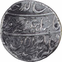 Silver One Rupee Coin of Rafi ud Darjat of Shahjahanabad Dar ul Khilafat Mint.