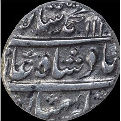 Silver One Rupee Coin of Muhammad Shah of Arkat Mint.