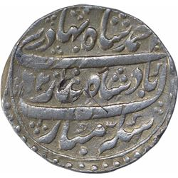 Silver One Rupee Coin of Ahmad Shah Bahadur of Sarhind Mint.