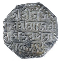 Silver One Rupee Coin of Rajesvara Simha of Assam Kingdom.