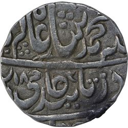 Silver One Rupee Coin of Ahmadnagar Farukhabad Mint of Farukhabad.