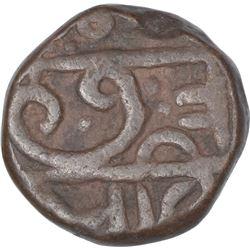 Copper Shivrai Paisa Coin of Chhatrapati Shivaji Maharaj of Maratha Confederacy.