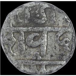 Extremely Rare Silver One Rupee Coin of Chhatrapati Shivaji Maharaj of Maratha Confederacy.