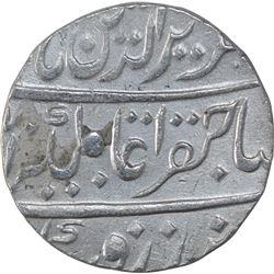 Silver One Rupee Coin of Balwantnagar Mint of Maratha Confederacy.
