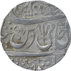 Silver One Rupee Coin of Kunar Mint of Maratha Confederacy.
