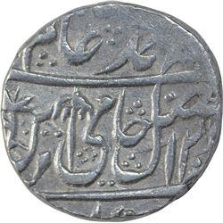 Silver Rupee Coin of Mominabad Brindraban Mint of Maratha Confederacy.