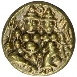 Gold Half Pagoda Coin of Haidar Ali of Mysore Kingdom.