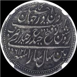 Silver Double Rupee Haidari Coin of Tipu Sultan of Patan Mint of Mysore Kingdom.