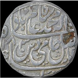 Silver One Rupee Coin of Basauli Mint of Rohilkhand Kingdom.