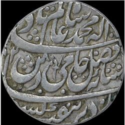 Rare Silver One Rupee Coin of Nasrullanagar Mint of Rohilkhand.