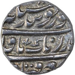 Silver One Rupee Coin of Khalsa Military Government of Amritsar Mint of Sikh Empire.