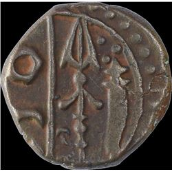 Copper Paisa Coin of Gwalior of Jawad Mint.