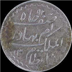 Silver Two Annas Coin of Mir Mahbub Ali Khan of Hyderabad State.