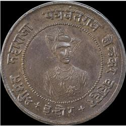 Copper Half Anna Coin of Maharaja Yeshwant Rao Holkar of Indore State.