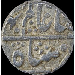 Silver One Rupee Coin of Umaid Singh of Qila Shahabad Mint of Kotah State.