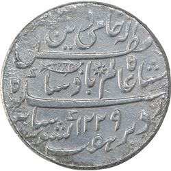 Rare Silver One Rupee Coin of Muhammadabad Banaras Mint of Bengal Presdiency.