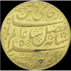 Rare Gold Mohur Coin of Murshidabad Mint of Bengal Presidency.