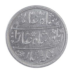 Silver One Rupee Coin of Surat Mint of Bombay Presidency.